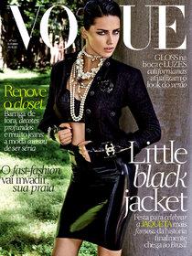 Фотосессия Адрианы Лимы в свежем выпуске «Vogue Brasil»: lima-1_Starbeat.ru