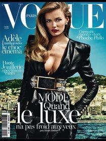 Аня Рубик и Эдита Вилкевичуте на страницах октябрьского «Vogue Paris»: edita-anja-18_Starbeat.ru