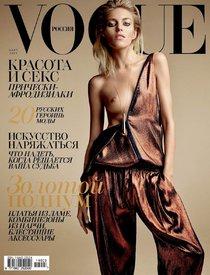 Аня Рубик топлесс: мартовский выпуск российского «Vogue»: anja-rubik-13_Starbeat.ru