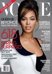 Бейонсе в фотосессии журнала «Vogue», март 2013 года: Beyonce-110_Starbeat.ru