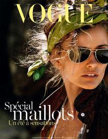 Эдита Вилкевичуте в фотосессии для летнего «Vogue Paris»: edita-v-paris-1_Starbeat.ru