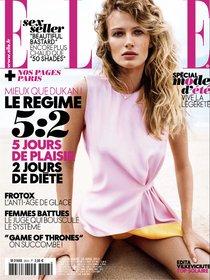 Эдита Вилкевичуте в апрельском «Elle France»: edita-vilkeviciute-1_Starbeat.ru