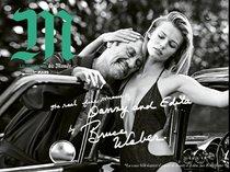 Эдита Вилкевичуте топлесс: мартовский выпуск «M Le Magazine du Monde»: edita-vilkeviciute-1_Starbeat.ru