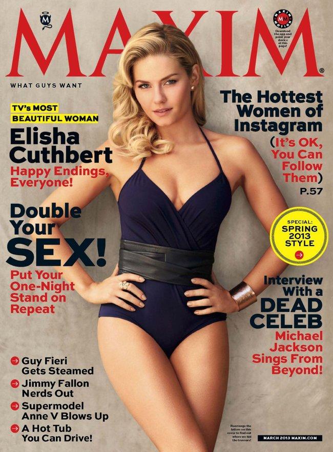 Элиша Катберт на обложке журнала «Maxim», март 2013 года: Elisha-Cuthbert-1_Starbeat.ru
