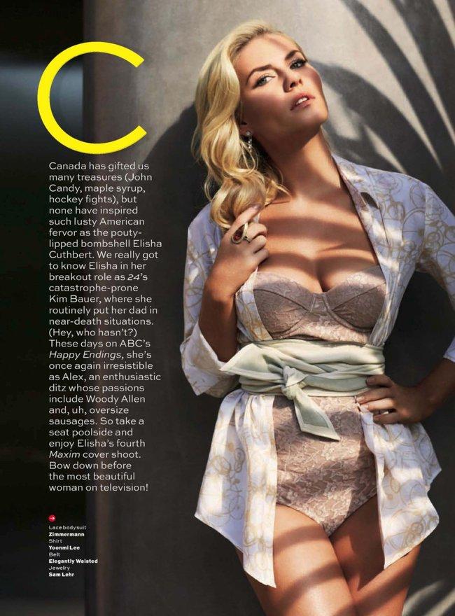 Элиша Катберт на обложке журнала «Maxim», март 2013 года: Elisha-Cuthbert-5_Starbeat.ru