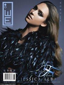 Джессика Альба в фотосессии журнала «West East Magazine»: jessica-alba-west-east-magazine-2013--01_Starbeat.ru