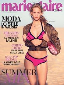 Марло Хорст кидает кости на пляже: две сиськи идут уже в базовой комплектации! Marie Claire Italy Magazine (июнь 2016): marloes-horst-1_Starbeat.ru