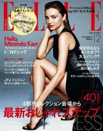 Миранда Керр украсила обложку «Elle Japan» в декабре: miranda-kerr-elle-japan--01_Starbeat.ru