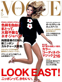 Обзор весеннего глянца 2013, часть 1 из 3: Doutzen-Kroes-by-Mikael-Jansson-for-Vogue-Japan-April-2013-210x277