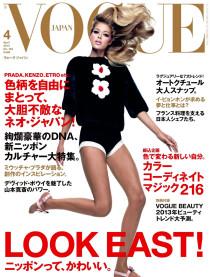 Обзор весеннего глянца 2013, часть 1 из 3: Doutzen-Kroes-by-Mikael-Jansson-for-Vogue-Japan-April-2013-210x277